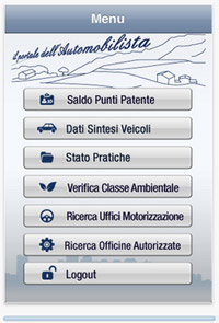 Istantanea iPatente: App per iPhone