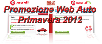 Genertel.it: Promozione Web Auto Primavera 2012